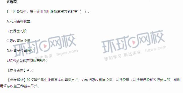 http://www.jiaokaotong.cn/huiji/268243.html