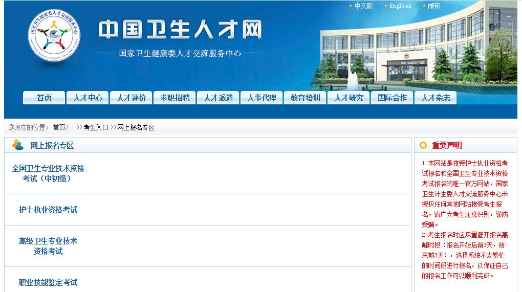 http://www.edaojz.cn/xiuxianlvyou/393776.html