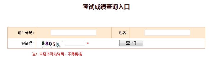 http://www.hjw123.com/meilizhongguo/58959.html
