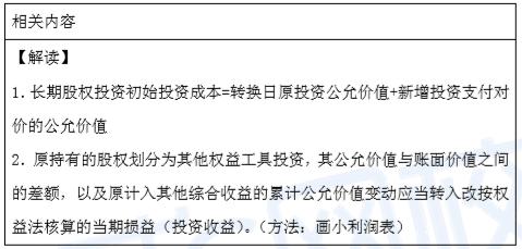 2019时时彩的微信群