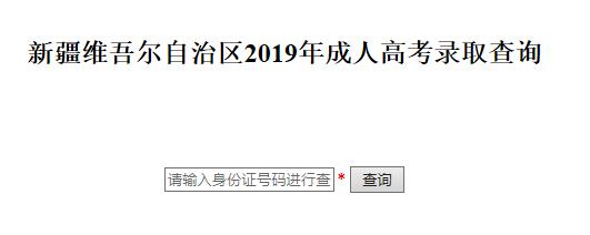 http://www.jiaokaotong.cn/gaokao/282082.html