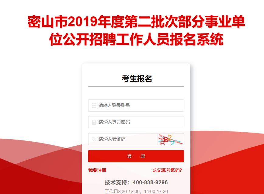 http://www.hljold.org.cn/caijingfenxi/353574.html