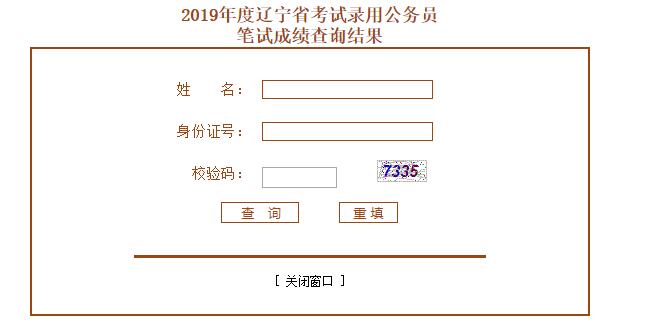 http://www.as0898.com/shishangchaoliu/17687.html