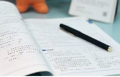 2020年中级会计职称教材什么时候出?