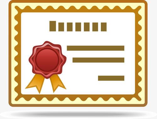 2019年中级经济师电子合格证书的作用