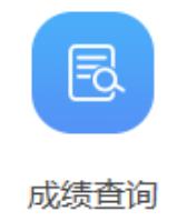 广东四级人力资源师成绩查询入口