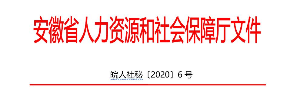 http://hqkc.hqwx.com/uploadfile/2020/0116/20200116100020856.png