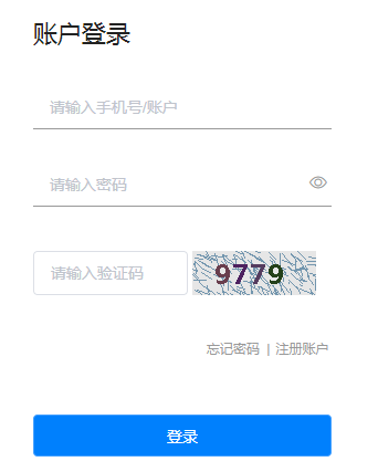 2020年江西二級建造師考試報名入口