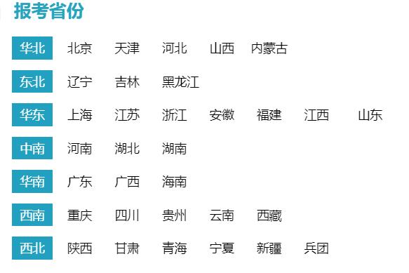 2019年江西導游證考試成績查詢步驟