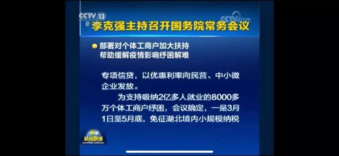 注冊(ce)會計(ji)師政策(ce)法規︰增值稅又降了(liao)!