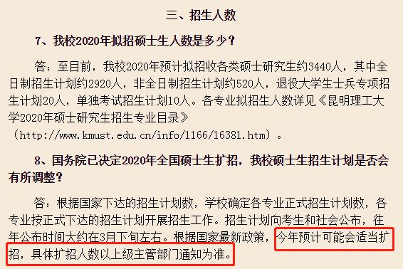 昆(kun)明理工大學