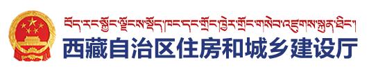 2020西藏二级建造师报名入口