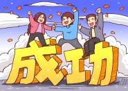 2020年四川自贡招聘教师公告|报名时间汇总