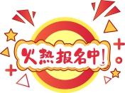 2020年江西省中小學教師招聘公告