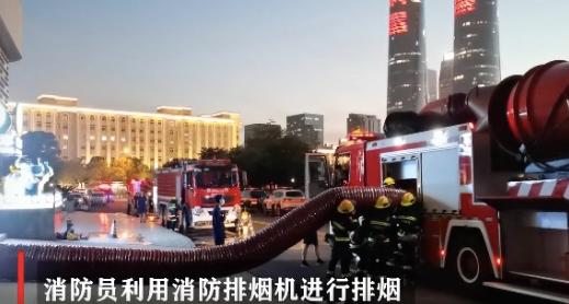 南昌中順大廈寫字樓發生火災