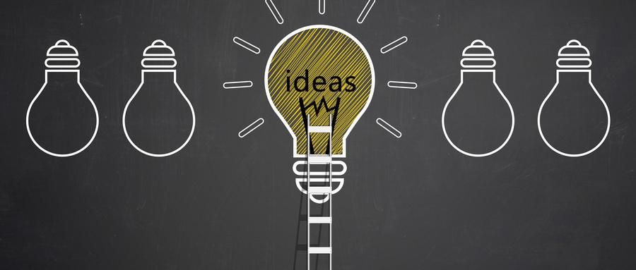 創新的思維模式