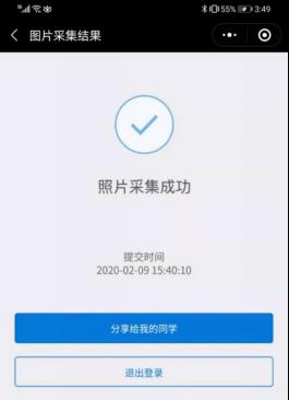 2020年4月广东自学考试