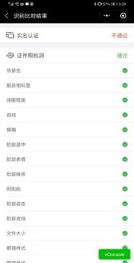 2020年广东自学考试报名操作指引