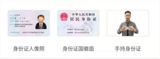 2020年广东自学考试在线报名操作