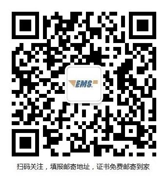 2019江苏徐州一级造价工程师职业资格考试证书6月24日开始领取