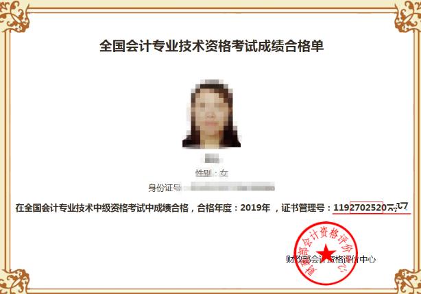 武漢市財政局發布:關于中級會計職稱資格考試報名點的查詢方法