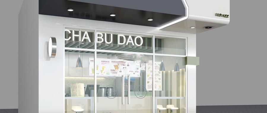 店名logo設計的方法