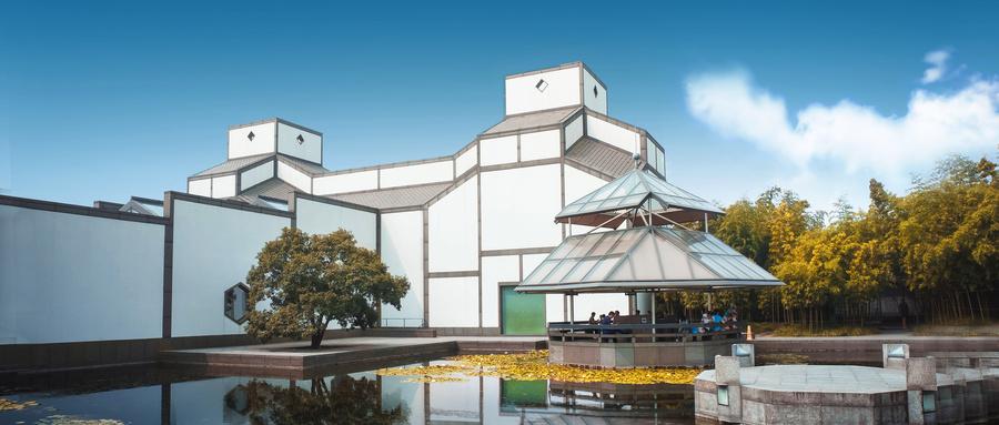 博物馆讲解网站的设计风格