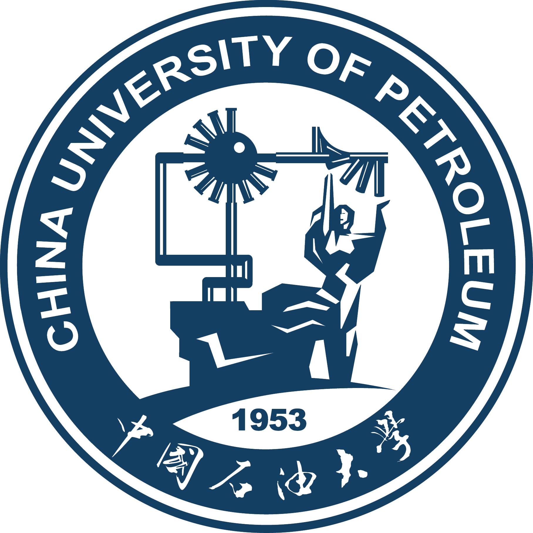 """2021年中国石油大学(华东)""""MBA优质生源选拔专项计划""""报名公告"""
