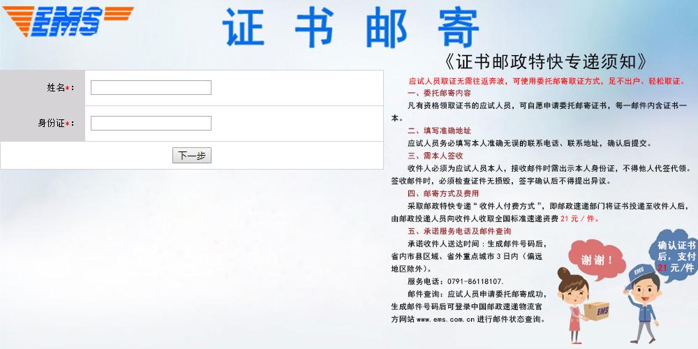 江西翻譯專業資格合格證書辦理