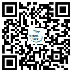 2019年度重庆二级造价工程师考试合格证书发放的通告