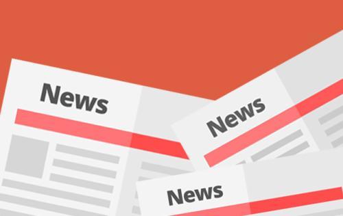 卫生职称行业资讯:截至11月29日24时新型冠状病毒肺炎疫情最新情况