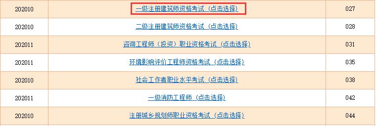 http://hqkc.hqwx.com/uploadfile/2020/1014/20201014033305886.png