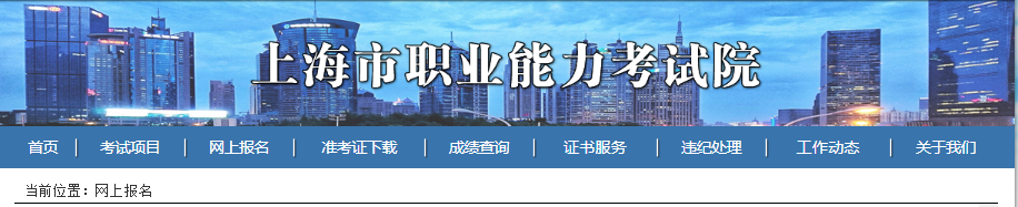 2020年上海一级消防工程师考试时间