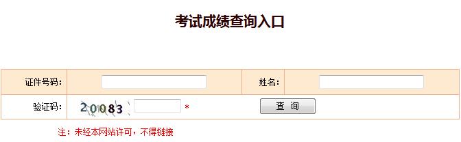 http://hqkc.hqwx.com/uploadfile/2020/1017/20201017025805105.png