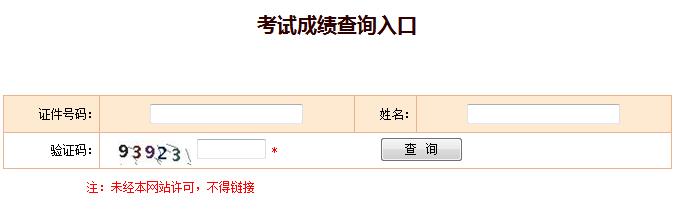 http://hqkc.hqwx.com/uploadfile/2020/1028/20201028023612800.png
