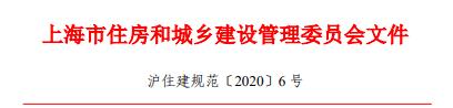 http://hqkc.hqwx.com/uploadfile/2020/1110/20201110025956739.png