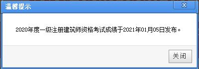 http://hqkc.hqwx.com/uploadfile/2021/0105/20210105052814535.png
