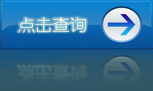 中国人事考试网2020年湖南一级建筑师考试成绩查询时间1月5日起!
