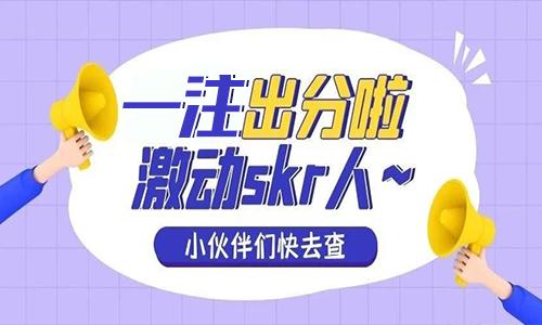 中国人事考试网2020年兵团一级建筑师考试成绩查询时间1月5日起!
