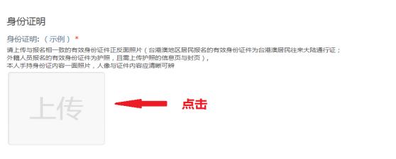 2021年天津口腔执业医师资格考试常见热点问题解答