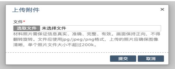 2021年天津口腔执业医师资格考试报名资格审核