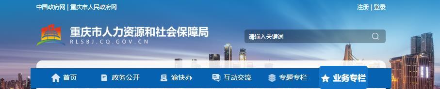 2020重庆二级建造师合格标准