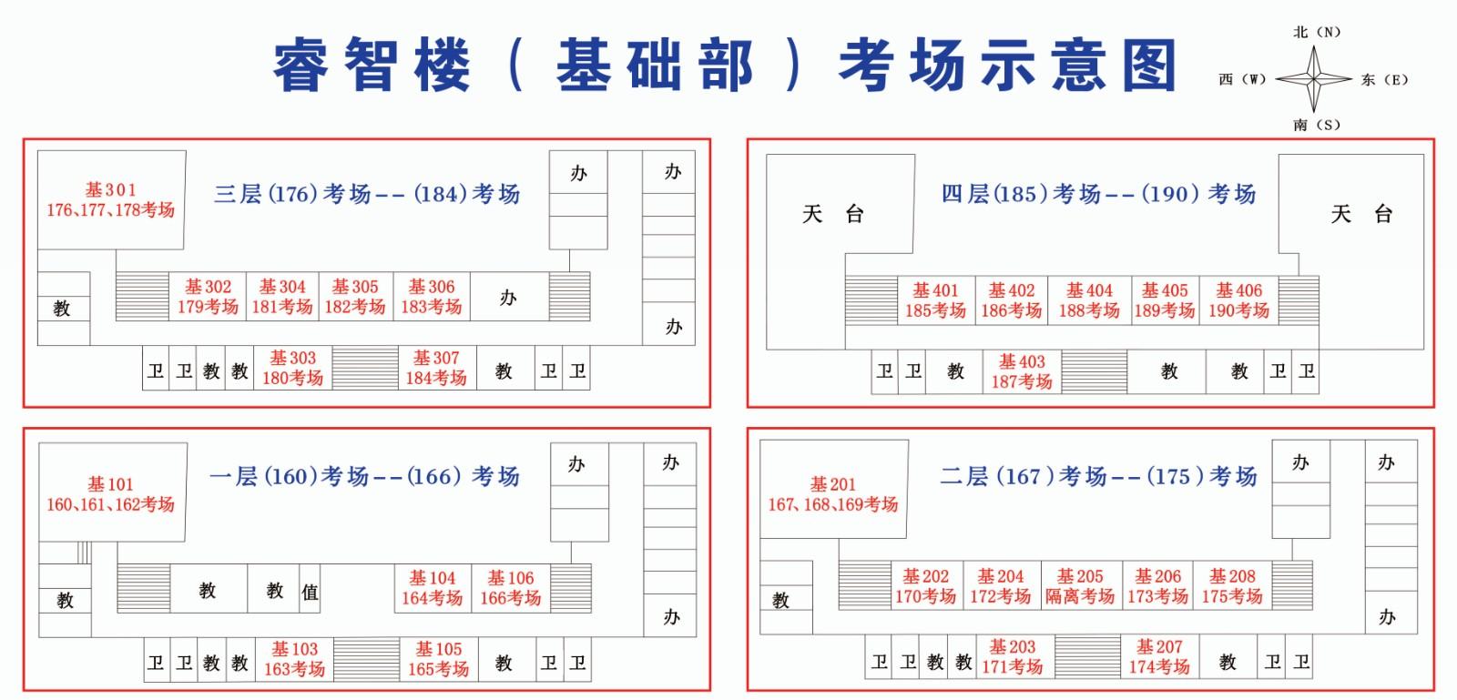 青海大学二级建造师考场分布示意图2