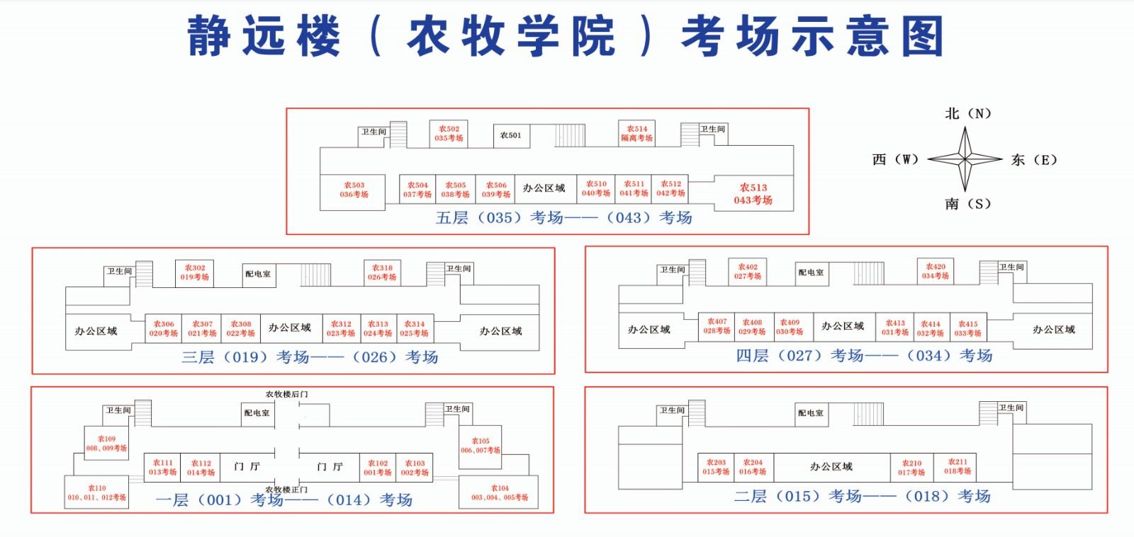 青海大学二级建造师考场分布示意图3
