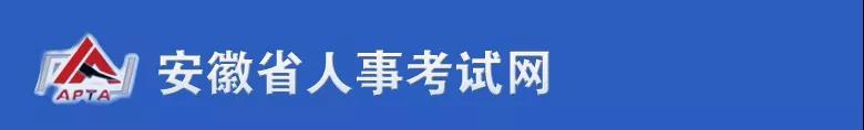 安徽二级建造师报名条件