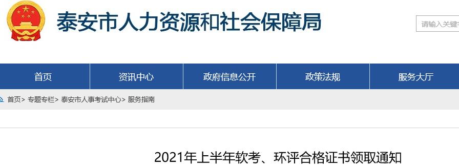 2021�q翠���骞存嘲瀹����枋Y��楂��Uц��璇����艰��涔�棰�������(9�?0�ュ��)