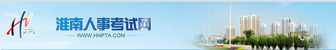 2021淮南二级建造师合格证书领取
