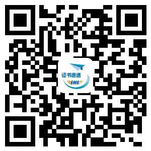 http://hqkc.hqwx.com/uploadfile/2021/0930/20210930023529766.png