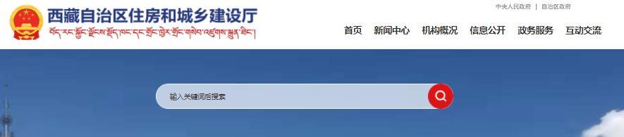 2021年西藏二级建造师成绩查询通知