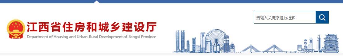 2021江西二级建造师注册